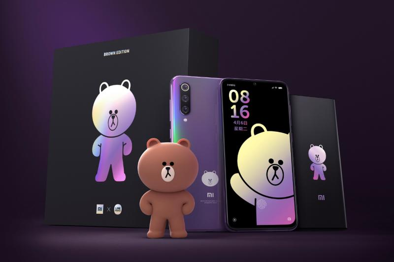 LINE FRIENDS x Brown Smartphone Purple Black