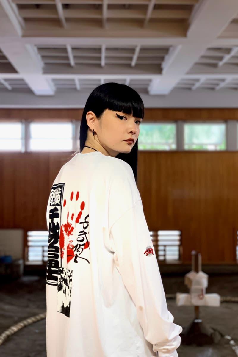 Chiyonofuji Mitsugu x Richardson Capsule Collection Kozue Akimoto Long Sleeve Shirt White
