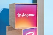 UPDATE: Instagram Officially Launches Feature That Hides Your Like Count