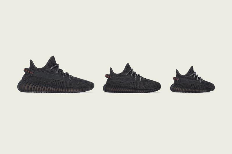 adidas Kanye West YEEZY BOOST 350 700 V2 Black