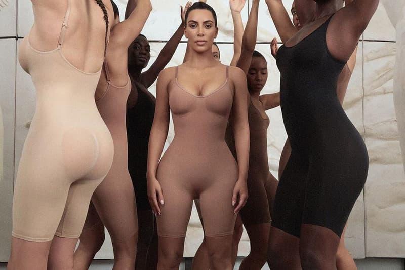 Kim Kardashian Kimono Shapewear Brand Underwear Undergarment Lingerie Bodysuit Onesie Tank Top Tights Leggings Neutral Colors Brown Beige