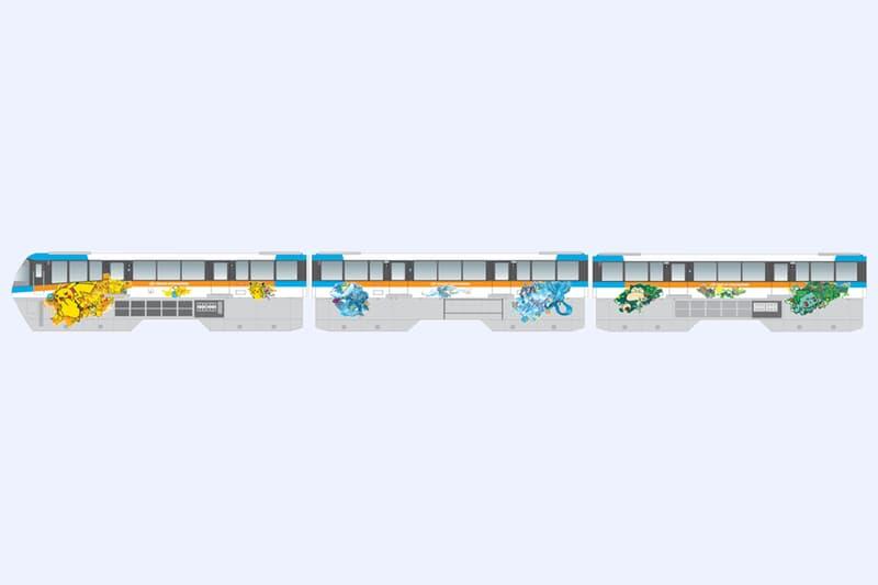 Pokémon Monorail Train Tokyo Haneda Airport Pikachu