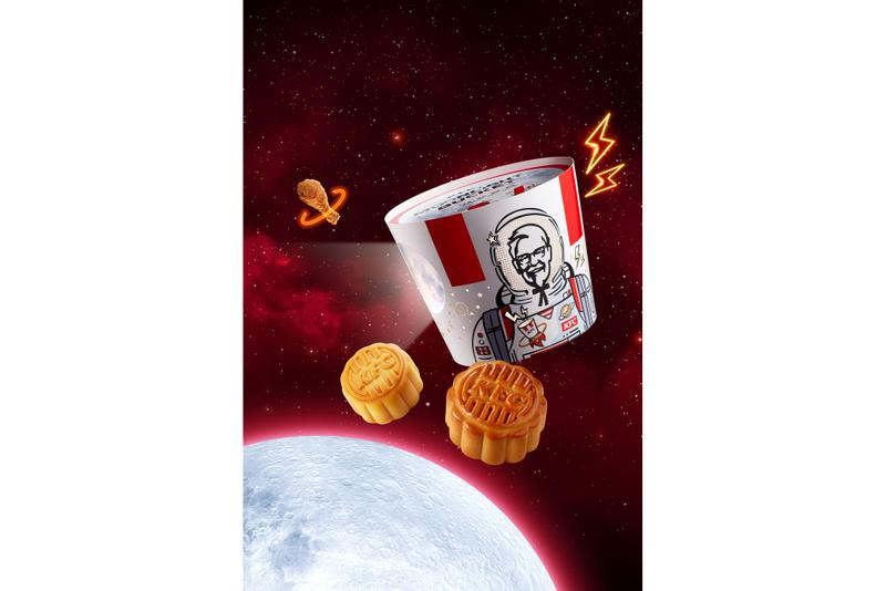 KFC Mooncake Spicy Chicken Golden Lava Custard Mid-Autumn Festival Moonlight Bucket Colonel Sanders