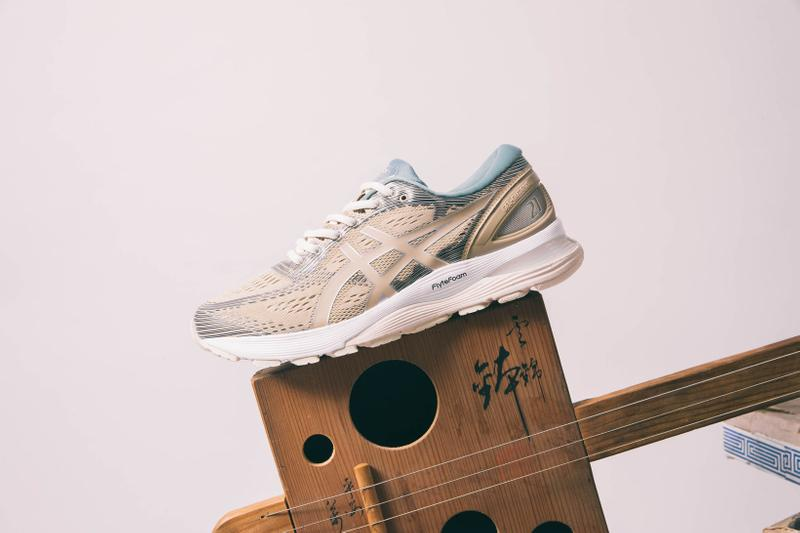 asics gel kayano nimbus 26 dad sneakers footwear japan wood crepe creme piedmont grey silver