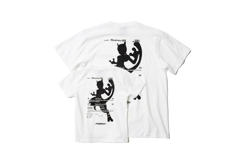 beams pokemon trading card game t-shirt white