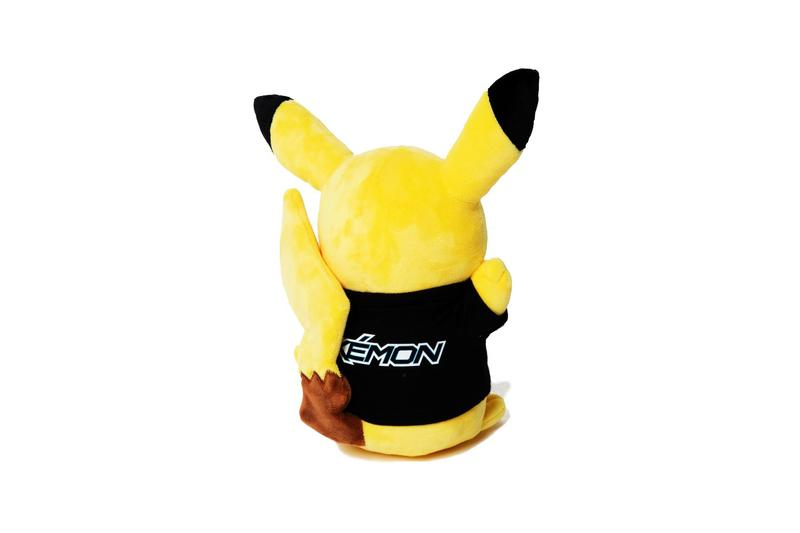 beams pokemon trading card game pikachu plushie
