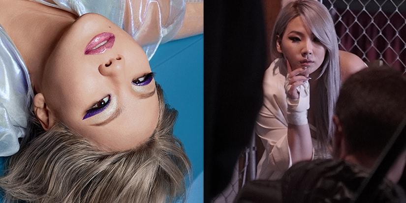 K Pop Star Cl Talks Beauty Makeup In