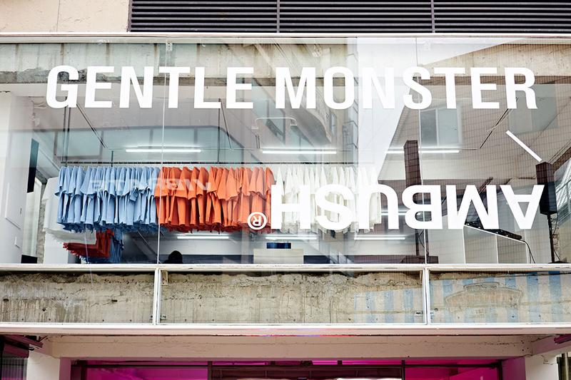 Gentle Monster x AMBUSH Sunglasses Capsule Collection Pop Up Blue Orange