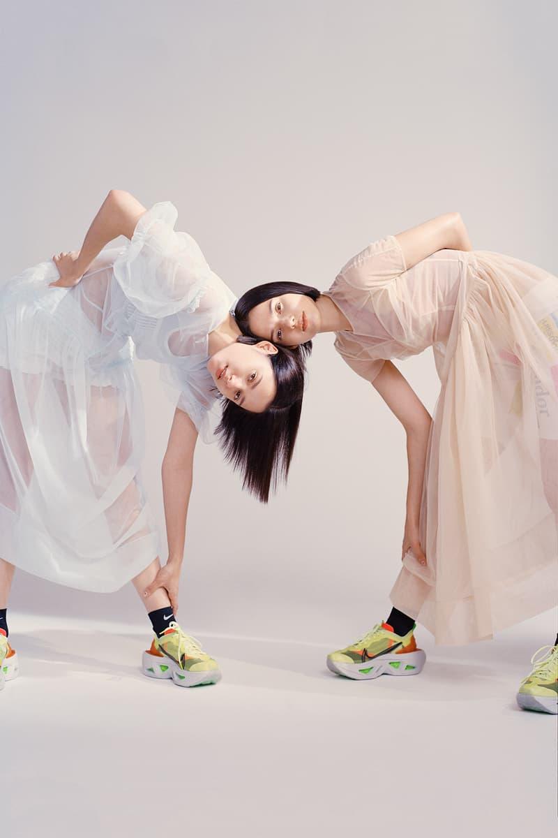 Nike ZoomX Vista Grind Women's Sneaker Trainer Designer Shamees Aden Interview