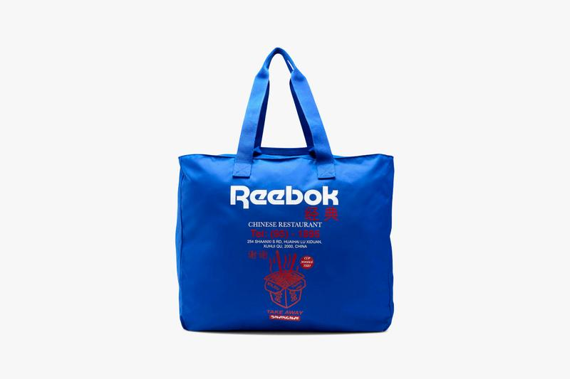 reebok classics food pack t-shirt tote cap socks pack pizza doner kebab chinese takeout delivery fast food uniform retro graphic