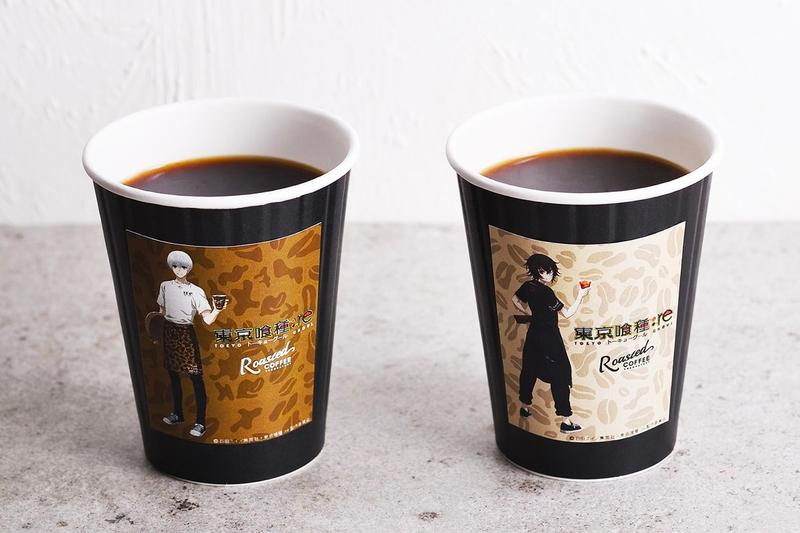 tokyo ghoul anime roasted coffee laboratory drinks dessert