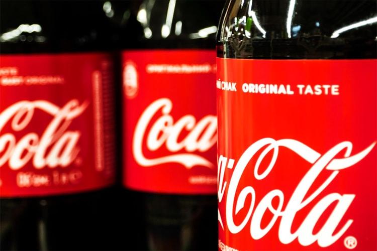 Coca-Cola Japan's Apple-Flavored Coke | HYPEBAE