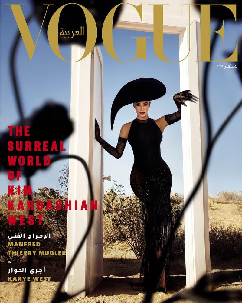 kim kardashian west vogue arabia september cover california desert