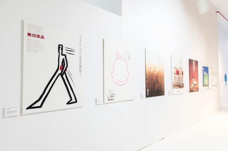 muji design retail pop up store shop soho new york city poster japanese lifestyle ikko tanaka graphic designer homeware