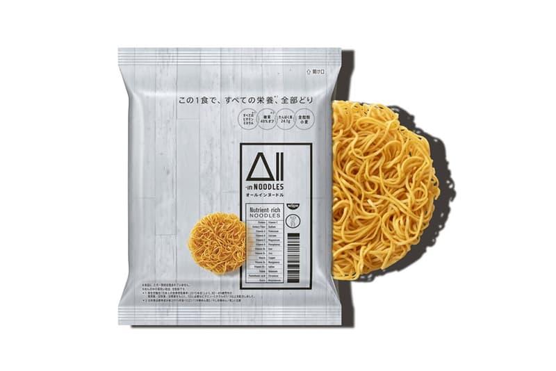 nissin instant cup noodles ramen