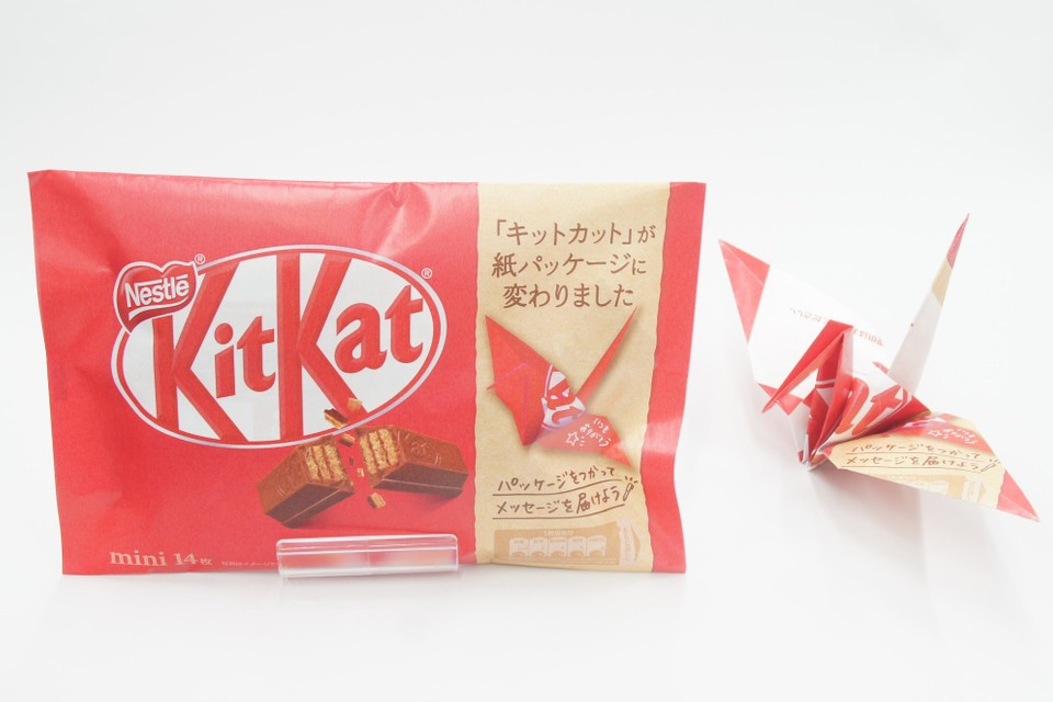 Kit Kat Is Replacing Plastic Packaging With Origami Paper