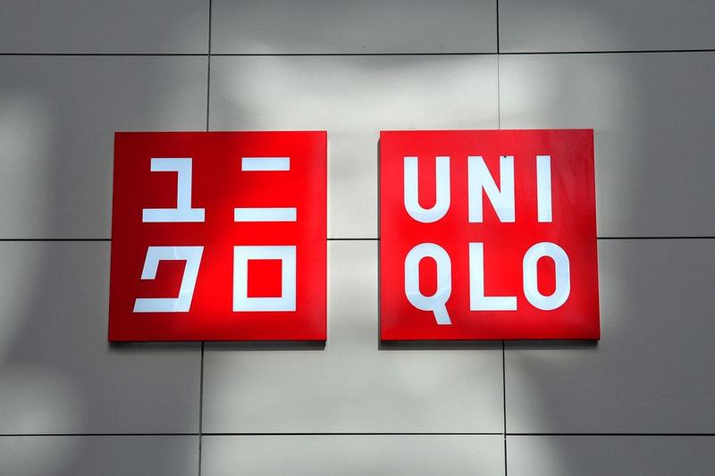 Uniqlo Store Sign Logo Red White