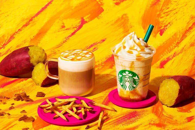 starbucks japan sweet potato gold frappuccino macchiato coffee drinks beverage