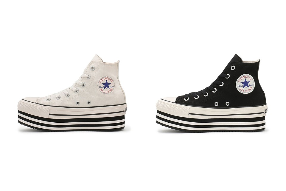 Here's Where to Cop Converse's New All Star Chunkyline Hi