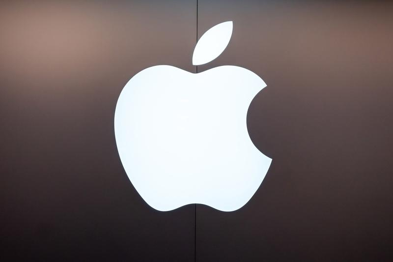 Apple Replacing iPhone With AR VR Smart Glasses Rumor Process Technology Giant