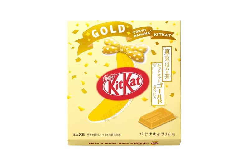 KitKat Japan Gold Caramel Tokyo Banana Flavor