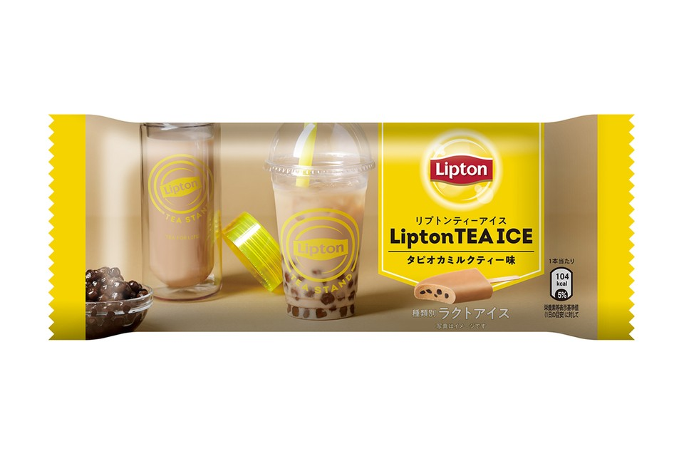 Lipton Releases Boba-Infused Milk Tea Ice Cream Bar in Japan