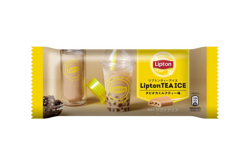 lipton akagi dairy milk bubble tea boba ice cream bar japan drinks dessert