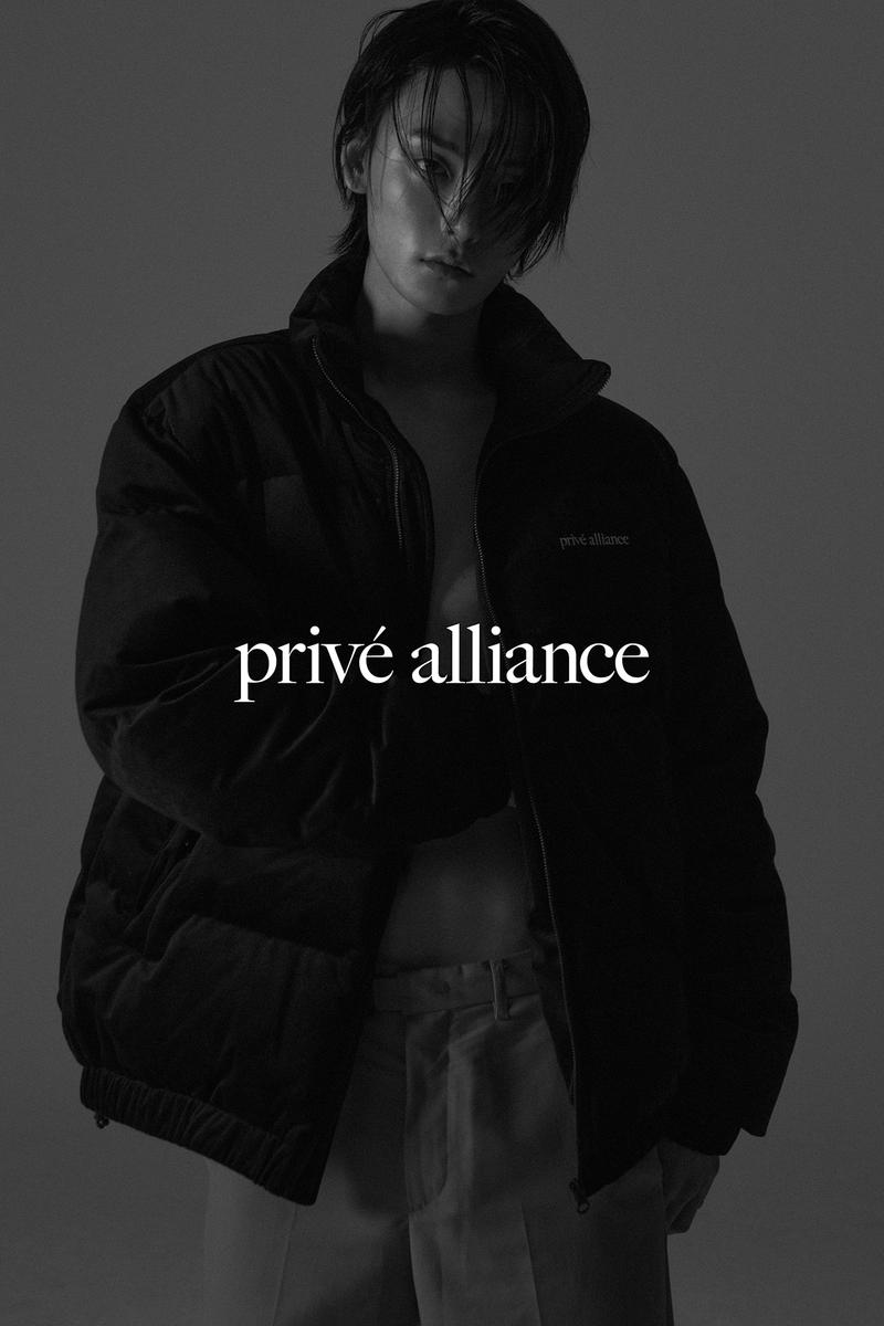 Privé by Baekhyun Fall Winter 2019 Collection Campaign Logo Puffer