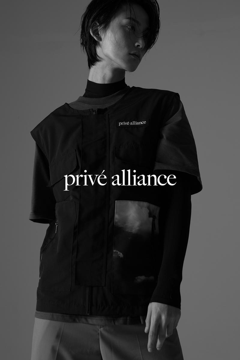 Privé by Baekhyun Fall Winter 2019 Collection Campaign Departure Utility Vest