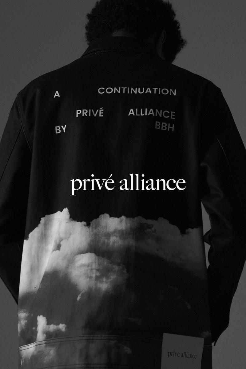 Privé by Baekhyun Fall Winter 2019 Collection Campaign Continuity Denim Jacket
