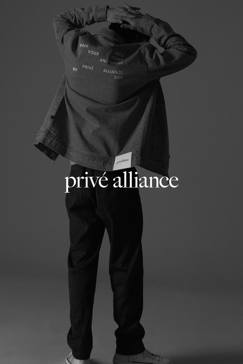 Privé by Baekhyun Fall Winter 2019 Collection Campaign Growth Blue Denim Jacket