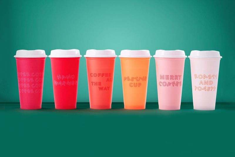 Starbucks Holiday 2019 Reusable Cups Ombre Red Pink