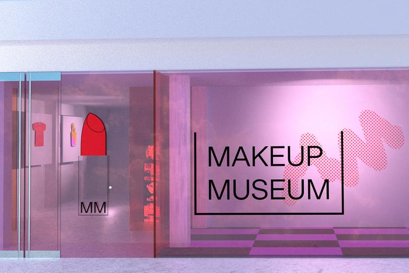 makeup museum exhibition new york city flagship beauty cosmetics