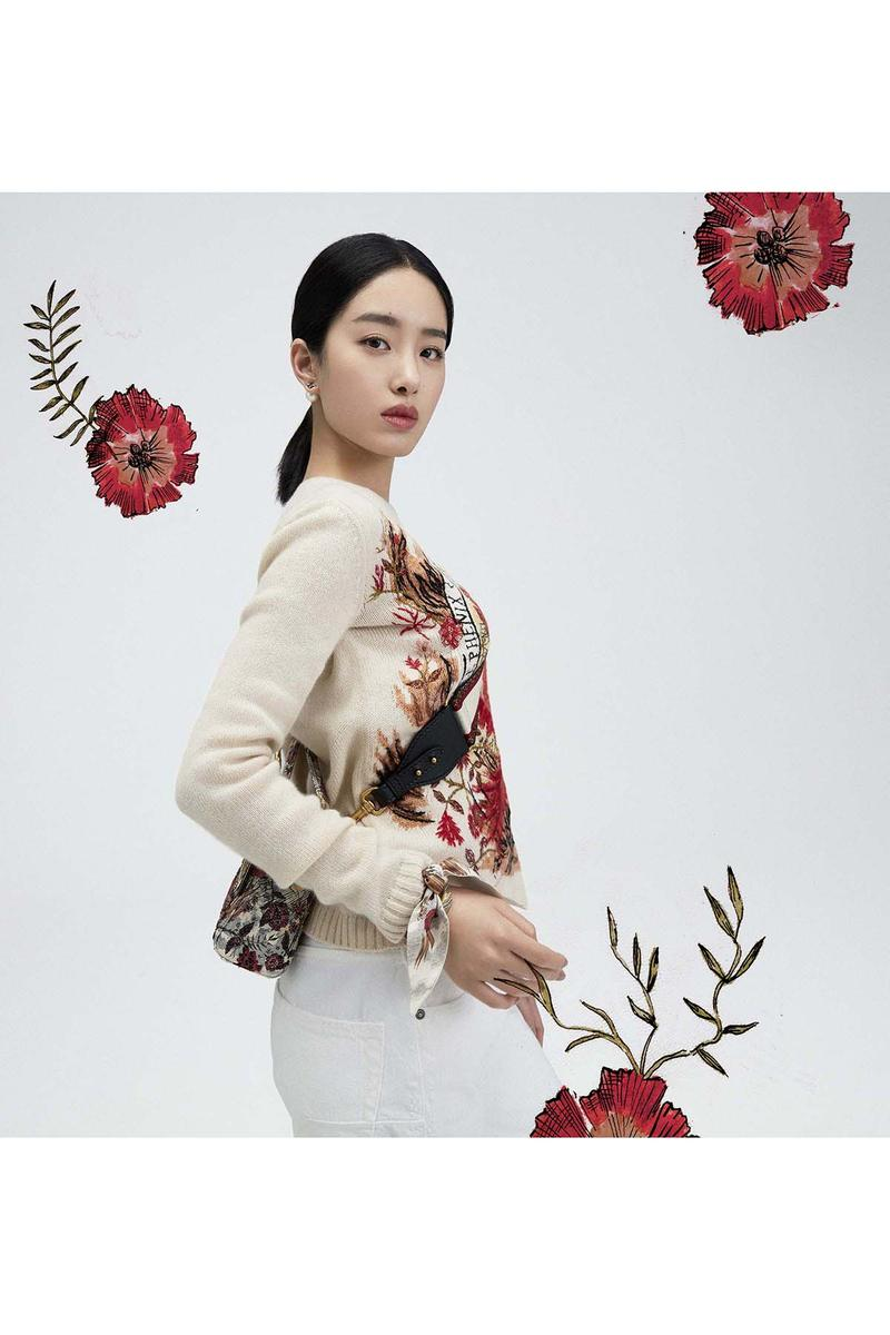 Dior Lunar New Year 2020 Collection Saddle Bag Phoenix