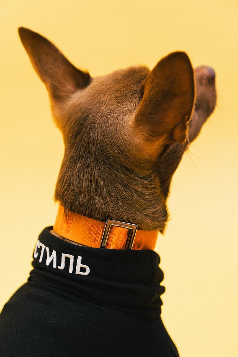Best Dog Clothing Accessory Brands Heron Preston x V.I.P. Turtleneck Black Jacquard Collar Orange
