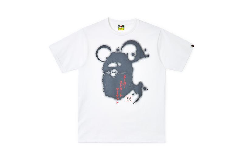 dover street market year of the rat lunar new year capsule collection collaboration bape richardson stussy brain dead nike snoopy cactus plant flea market doublet clot awake ny