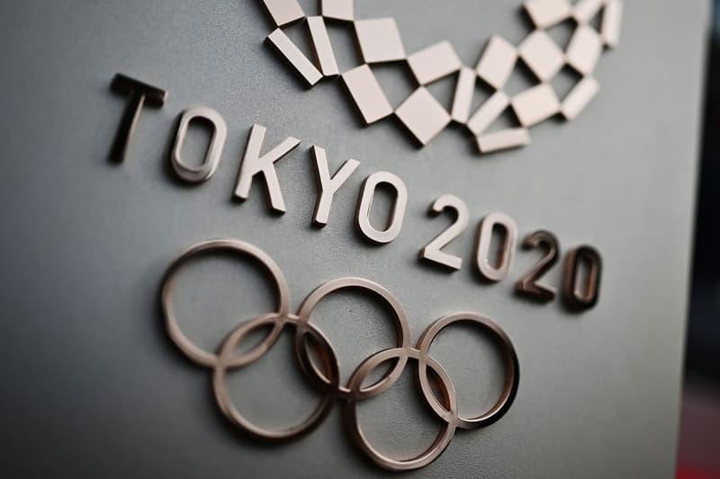 2020 Tokyo Olympics Logo Sign