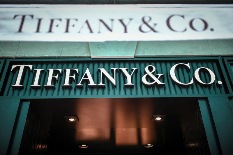 Tiffany & Co. Store Logo Exterior
