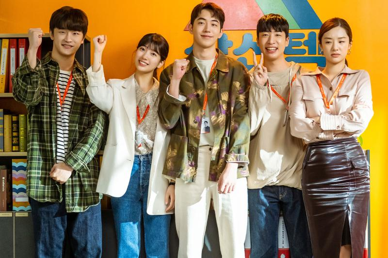 best korean dramas kdrama tv series netflix start-up samsan tech nam dosan han jipyeong seo dalmi