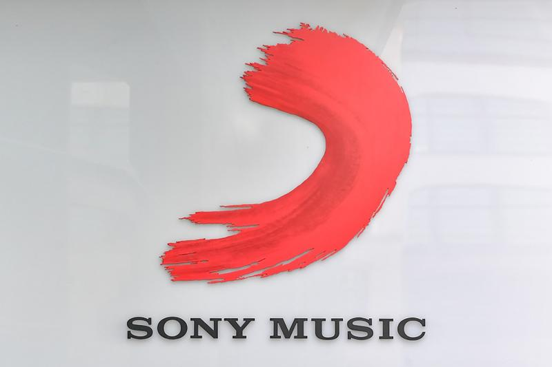 sony music group social justice anti racist fund black lives matter donation