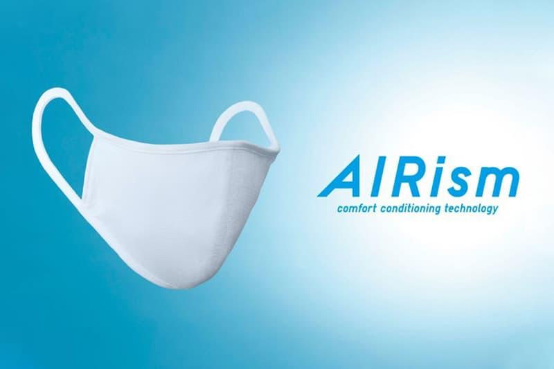 UNIQLO AIRism Protective Face Mask Covering Release Coronavirus COVID-19