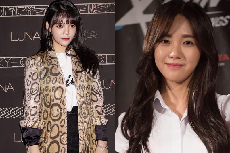 aoa jimin shin mina kwon k-pop bullying controversy mental health fnc entertainment