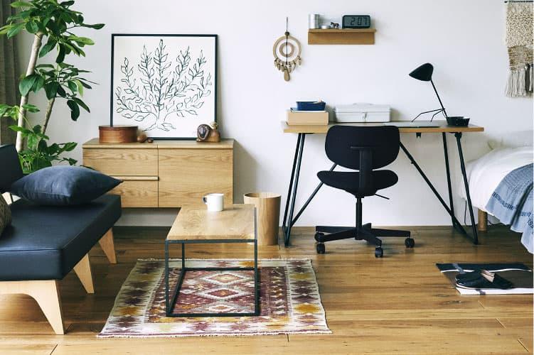 MUJI Furniture Home Office