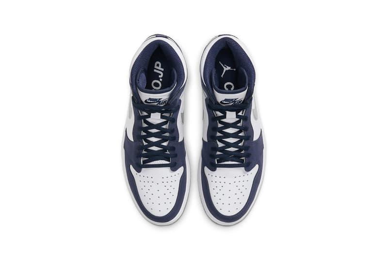 nike air jordan 1 co jp concept japan sneakers midnight navy blue colorway sneakerhead shoes footwear