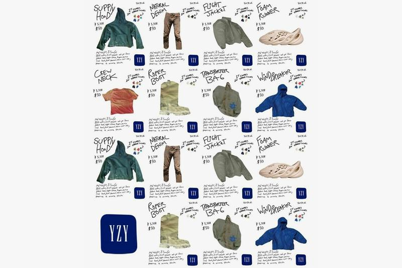 Yeezy Gap Catalogue Pricing Unofficial Look Rumored Teaser Collaboration Kanye West