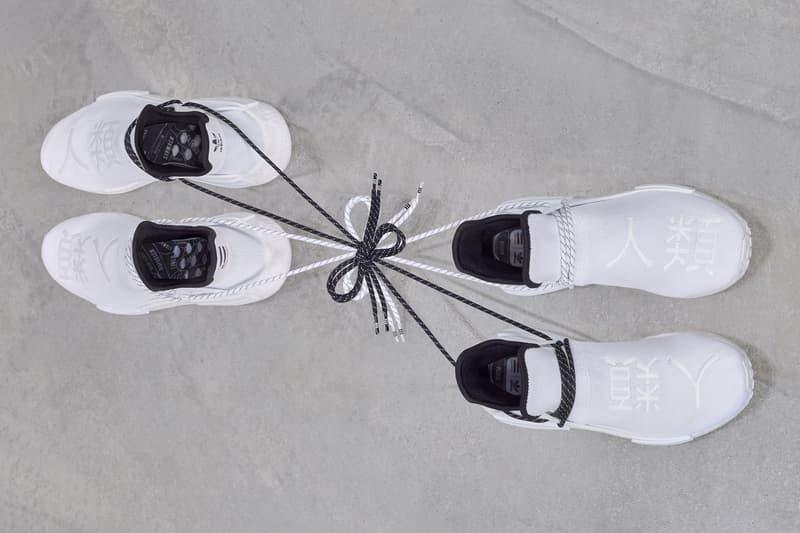 pharrell williams adidas originals Hu NMD core white black yellow price release date