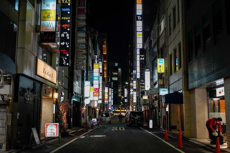 Tokyo Japan City Street Night