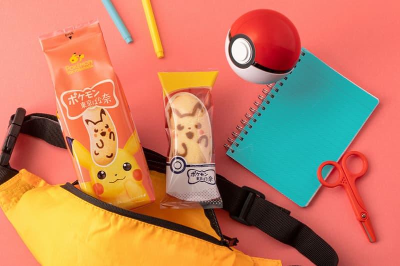 pokemon pikachu tokyo banana japanese snacks desserts collaboration where to buy release