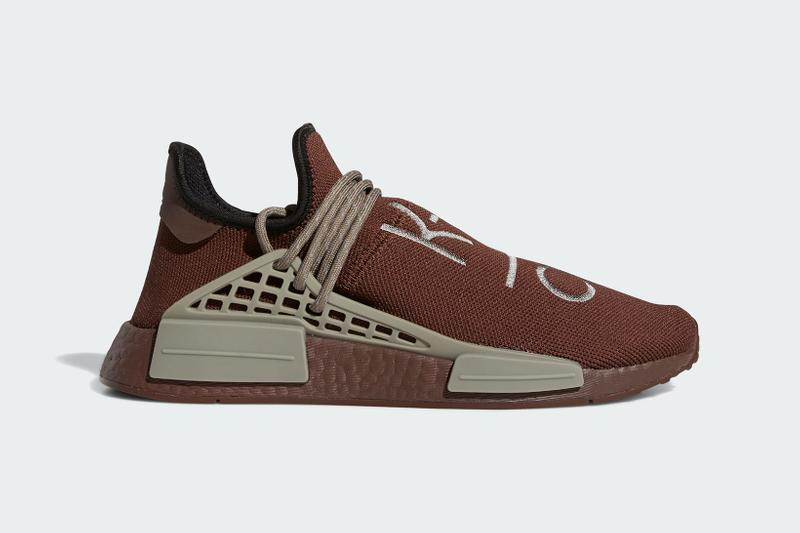 pharell williams adidas originals pw hu nmd brown new colorway human race korean release