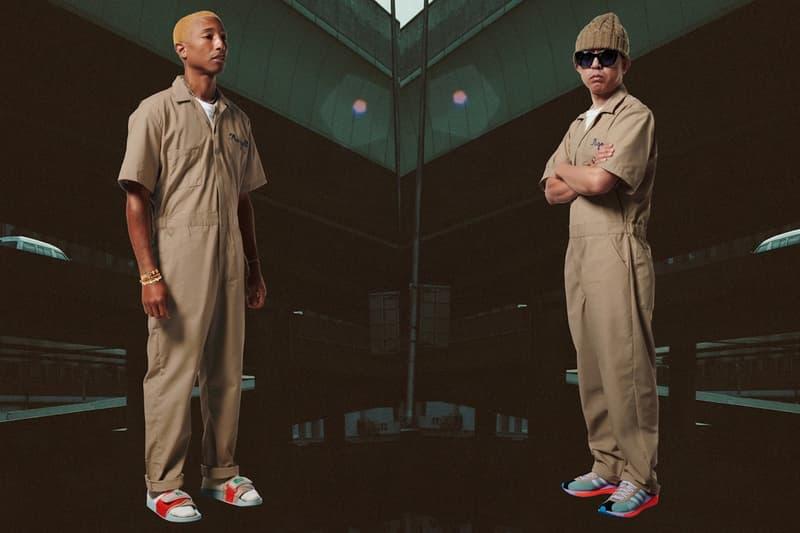 pharrell williams nigo adidas originals collaboration friendship pack pw boost slide tokio solar hu sneakers sneakerhead footwear shoes